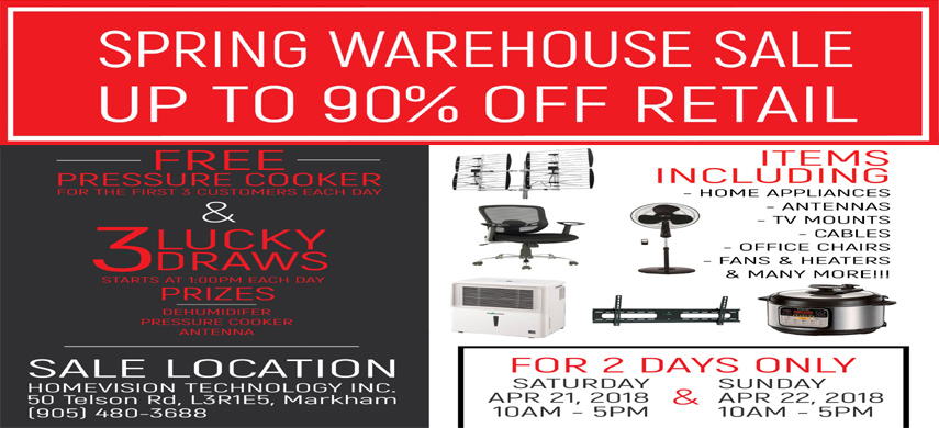 2018WarehouseSale